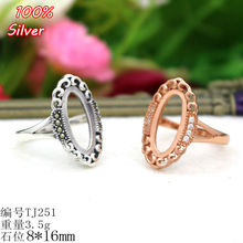 100% 925 Sterling-Silver-Jewelry Adjustable Oavl Ring Blank Fit 8*16MM Setting Gemstone Tray Antique Silver/Rose Gold  Plate