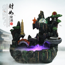34cm Water Fountain Ornaments Aromatherapy Landscape Fengshui Craft Indoor Air Humidity Gifts Home Decoration Christmas New Year(China)