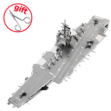 2017 Piececool 3D Puzzle Toy USS Enterprise CVN-65 3D Metal Puzzle Model Aircraft Carrier DIY Puzzles Kids Toys Shi Brinquedos