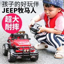 remote control car drift charge car racing car rc cars cheap children's toys boy