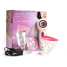 Electric Vacuum Pump Cups Vibrating Breast Enhancement Massager Suction Enlarge Nipple Lifting For Women Breast Health Care(China)