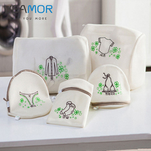 VEAMOR Bra Underwear Laundry Cleaning Bags Washing Machine Dedicated Polyester Fine Net Clothes Washing Bags 5pcs/set WB1195