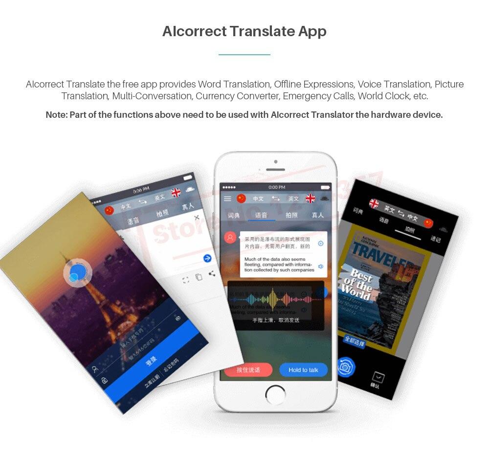 Pocket Translator (12)