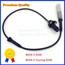 ABS Sensor Front Left Right for BMW 5 E39 Touring 520i 523i 525td 525tds 528i 530d 535i 540i 34521182159 34 52 1 182 159(China)