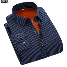 QISHA M14xx 2016 Winter 8xl plus size mens Casual Striped shirts Cheap High Quality thermal Long Sleeve Velvet big size clothing