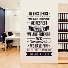 "Quotes Decal Office Rules Vinyl Decals "" We Are A Team"" Increase Team Cohesion 3D Wall Sticker Office Decor X213(China)"