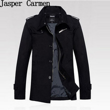 free shipping 2017 men jacket spring and autumn new coat top brands fashion jacket Man's Jacket style designers  85