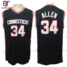 BONJEAN Cheap Ray Allen 34 Connecticut Huskies College Basketball Jerseys Throwback Sewn Deep Blue Shirts(China)