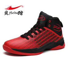 Beita Cushioning Mixed color men basketball shoes Brand men sneakers New winter sport boots leather stitching athletic shoes