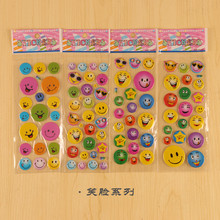 Cartoon smiley face sticker Children Smile Face Reward Cute 3D DIY Fruit Animals bubble stickers Classic Toys For Kids(China)