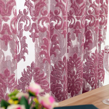 Classic style sheer tulle curtain for living room curtains purple Curtains tulle for windows Chest of drawers for kitchen wp048C