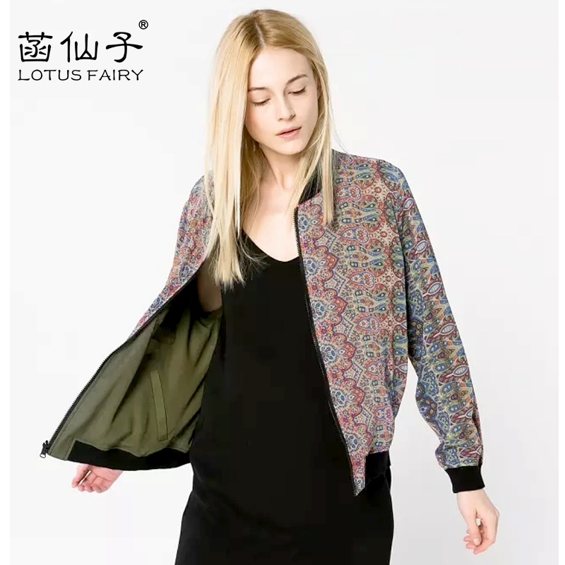 Online Get Cheap Jacket Floral Baseball -Aliexpress.com | Alibaba ...