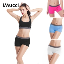 iMucci Women Fast Quick Dry Panties Sexy Seamless Underwear Hip Up Womens Shorts Top Quality Black Girl Briefs Lady Underpants
