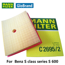 MANNFILTER  car air Filter C2695/2 for  Benz S class series S 600 auto parts