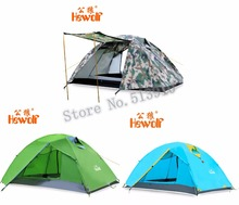 Hewolf tent outdoor double layer aluminum rod beach multiplayer camping anti big rain four seasons camping equipment