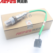 APS-07419B Top quality hot sale 36532-R40-A01 0ZA635-H8 Oxygen Sensor for Hiromoto Accord 2.4 behind 08 CP2 eight Accord 2.4(China)