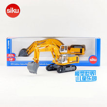 Free Shipping/Siku 1874 Toy/Diecast Metal Model/1:87 Scale/Liebherr Excavating Engineer Car/Educational Collection/Gift/Children(China)