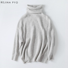Rejina Pyo Women Oversize Basic Knitted Turtleneck Sweater Female Solid Turtleneck Collar Pullovers Warm 2017 New Arrival(China)