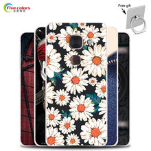 LeEco letv max 2 case x820 hard cover plastic le max 2 phone cases back fashion uv print painting cover skin bag have track code(China)
