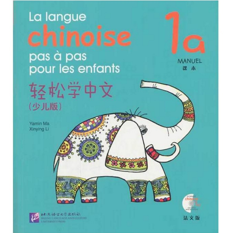 Easy Steps To Chinese for Kids  (with CD)1a Textbook &amp;workbook  English Edition /French  Edition 7-10 Years Old Chinese Beginner<br>