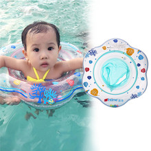 Kids Inflatable Toddler Swimming Rings Baby Seat Swim Ring Swimming Pool Float Child Children Water Toys