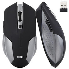 Advanced Wireless Gaming Mouse 1600DPI 6 Button Optical USB Mice 2017 wireless mouse tablets For PC Laptop GD 1PC100% brand new