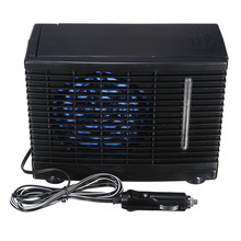 KROAK 12V 35W Dual Input Portable Mini Home Summer Car Air Cooler Cooling Fan Water Ice Evaporative Car Air Conditioner
