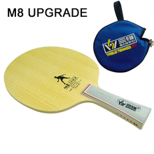 NEW SANWEI M8 5 Wood Table Tennis Blade / Table Tennis Racket/ table tennis bat Send Cover Case(China)