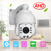 "CCTV Security Outdoor IP66 Speed Dome 4"" MINI SIZE AHD PTZ Camera Surveillance 1080P 2.0MP 20X ZOOM Auto Focus Pan/Tilt IR-CUT"