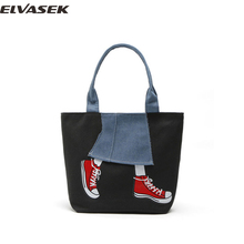 ELVASEK NEW style Women canvas handbag fashion Denim skirt pattern canvas women should bag casual concise bag for women A3754/K(China)