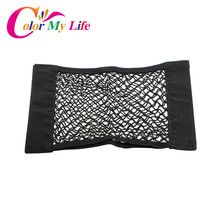 Color My Life 1 Piece Car Trunk Nylon Rope Luggage Net Nets Case for Jeep Compass Renegade Grade Cherokee Accessories(China)