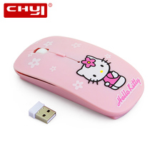Wireless Mouse Ultra Thin Hello Kitty Optical Mause Computer Mice 2.4GHz 1600DPI Gaming Mouse sem fio for PC Laptop Kids Gifts(China)