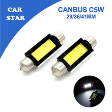 2x C5W Canbus COB LED Dome Light Car Interior Lamp  36/39/41mm White Auto Interior Decorative Lights For Audi BMW Free Shipping