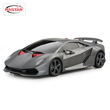 1:24 RC Car Model On The Remote Control Radio Controlled Toys For Children Boys Gifts Without Original Box Sesto Elemento 48209