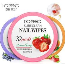 Horec Fruit Flavor Remover Towel Plant Essential Oil Deep Cleaning Nail Polish Pigment Removal tool Manicure Tools Nail Care(China)