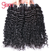 GEM Beauty Indian Kinky Curly Hair Weave Bundles 1PC Non-Remy 100% Human Hair Extensions Natural Black Weft Can Buy 3/4 Bundles