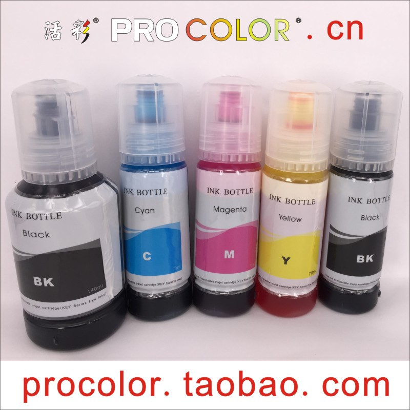 PROCOLOR-brand-004-new-800-3