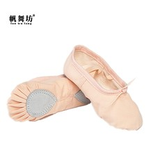 fan wu fang Beige Cloth Head Dance Shoes Ballet Shoes Soft Outsole Practice Shoes Yoga Shoes Slippers According The CM To Buy