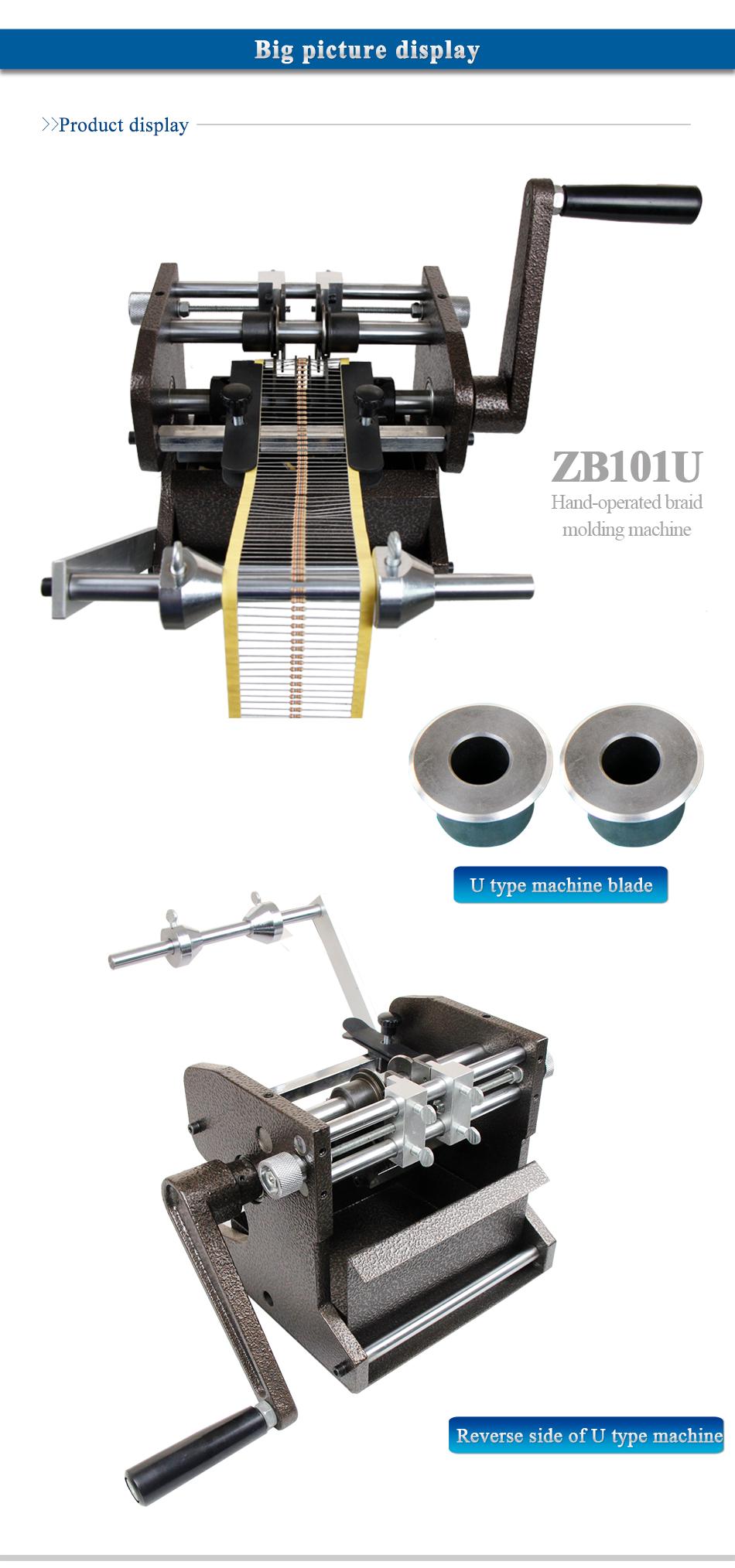 ZB101U-F_07