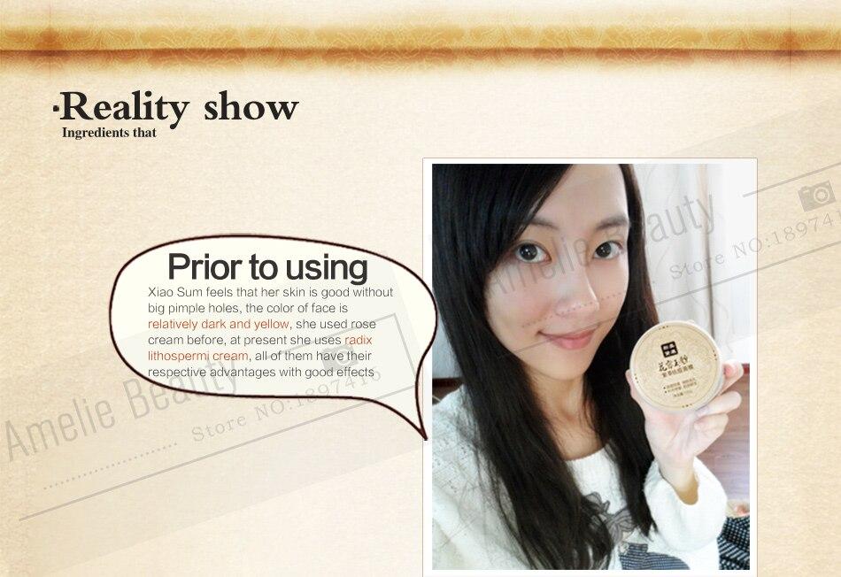 MEIKING Face Mask Skin Care Whitening Acne Treatment Remove Blackhead Acne Facial Masks   sleep Cleaning Moisturizing Type 120g 13