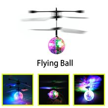 1 PC New Hot Kids Popular Funny Colorful LED Magic Helicopter Toy Flash Flying Ball Infrared Induction Helicopter Toy(China)