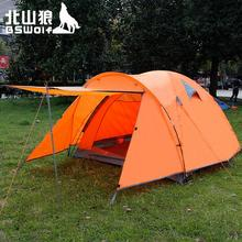 Large Camping tent family 3-4 person waterproof double layer hiking fishing tourist tent bedroom double door tenda(China)