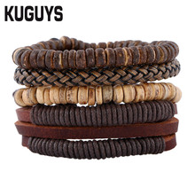 KUGUYS 4PCS/SET Retro Coconut Shell Beads DIY Women Bracelet Men Leather Classic Simple Rope Wrap Bracelets Multilayer Jewelry