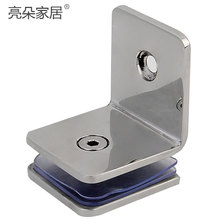Shower room parts fixed clamp 304 stainless steel 90 degree single glass clamp glass partition thickened glass clip(China)