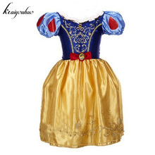 keaiyouhuo 2017 Summer Girls Party Dresses Children Fancy Rapunzel Snow White Dress Girls Costume For Kids Princess Belle Dress