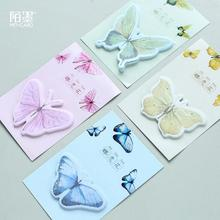 The Love of Butterfly Mini Memo Pad N Times Sticky Notes Escolar Papelaria School Supply Bookmark Post it Label