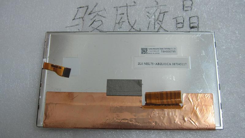 2L0.NEL75-AB2L01C4 LCD<br>
