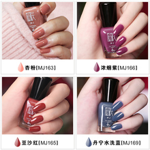 1PC Professional Women Nail Polish Varnish 30 Colors Water Based Nail Polish Sweet Color Nail Peel Off Red Nail Polish