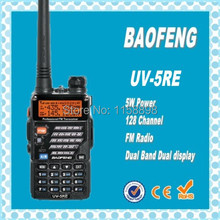 DHL freeshipping+2014 new baofeng uv5r version uv-5re handheld walkie-talkie double band double display radio scanner uv 5re