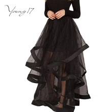Young17 Floor Length Mesh Patchwork Ball Gown Skirt 2017 Fashion Empire Organza Party Skirt Elegant Pink Wrapped Puff Skirt